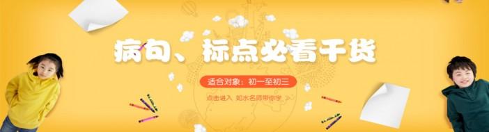 武汉如水教育-优惠信息