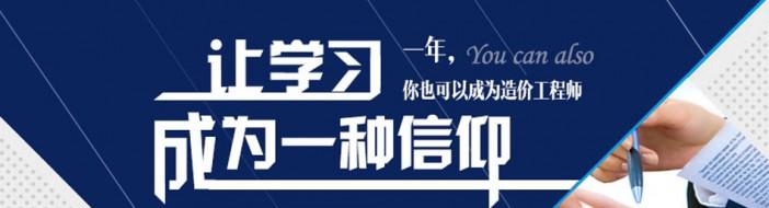 深圳大立教育-优惠信息