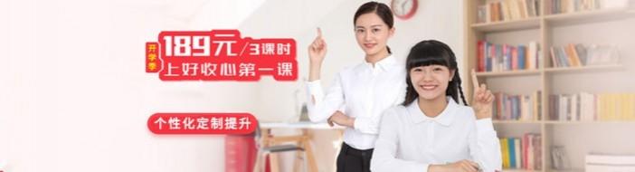 宁波精锐教育 -优惠信息