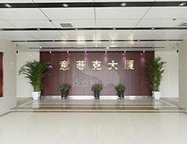 北京美加美化妆培训学校照片