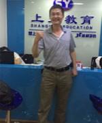 杭州上元教育-章老师