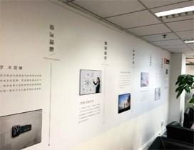 北京简学教育照片