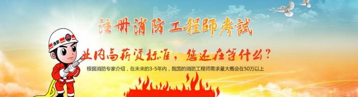 深圳正本教育-优惠信息
