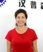 深圳汉普森英语-Laura Hjaltason