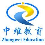 北京中维科信教育