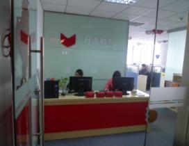 上海月语教育照片