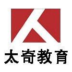 广州太奇MBA
