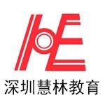 深圳慧林教育