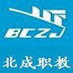 北京成人职业教育培训