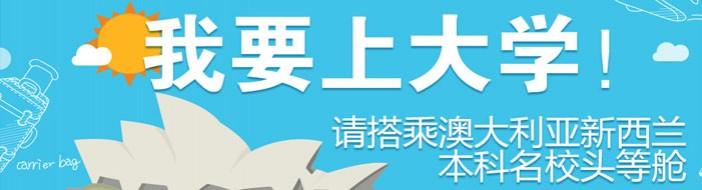 无锡新东方前途出国-优惠信息