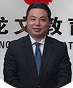 北京龙文教育-崔边防