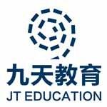北京环宇九天国际教育