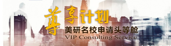 南京新东方前途出国-优惠信息