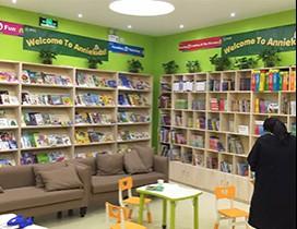 南京安妮花阅读馆照片