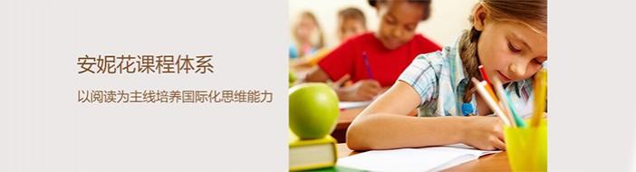 南京安妮花阅读馆-优惠信息