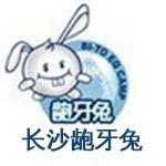 长沙龅牙兔儿童情商乐园