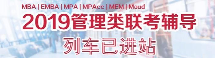武汉华章MBA-优惠信息
