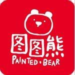 厦门图图熊国际少儿美术