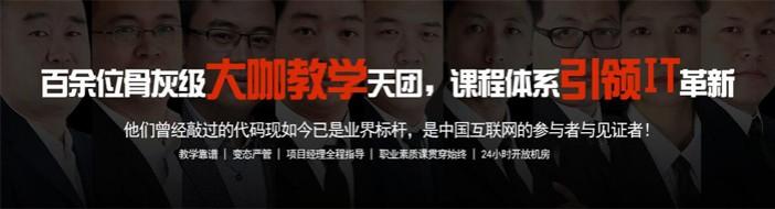 杭州兄弟连教育-优惠信息
