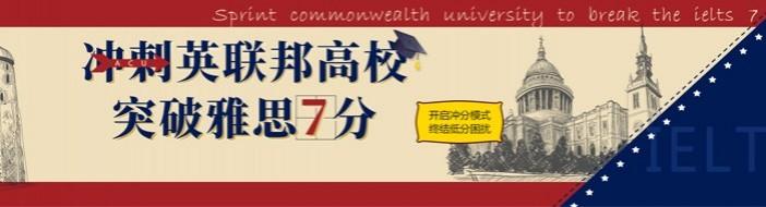 上海朗阁雅思培训中心-优惠信息
