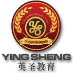 上海英圣教育
