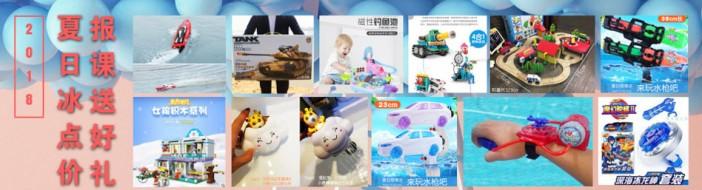 天津澳睿跑儿童运动教育中心-优惠信息