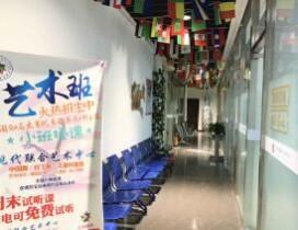 天津现代联合艺术中心照片