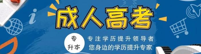 济南领创教育-优惠信息