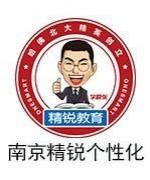 南京精锐·个性化-刘老师