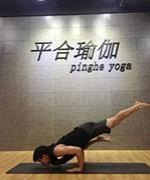 深圳平合瑜伽-陈老师