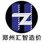 广州造价培训班哪个好图片