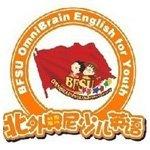 天津北外奥尼少儿英语
