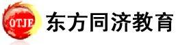 上海东方同济教育