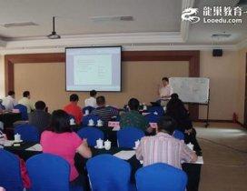 天津学历培训中心照片