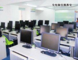 深圳恒企会计照片