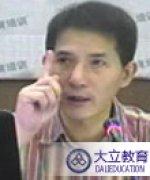 广州大立教育-梅世强