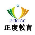 杭州正度教育