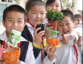 深圳美中学校照片