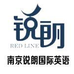 南京锐朗国际英语
