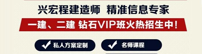 广州太奇兴宏程-优惠信息