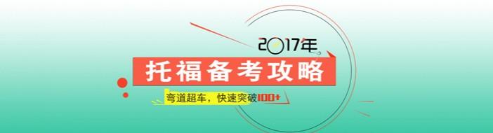 北京津桥国际学院-优惠信息