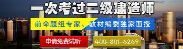 广州中教文化-优惠信息