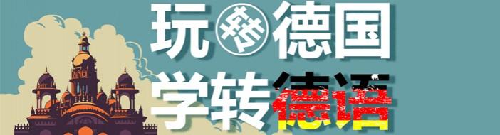 北京华夏博雅教育-优惠信息
