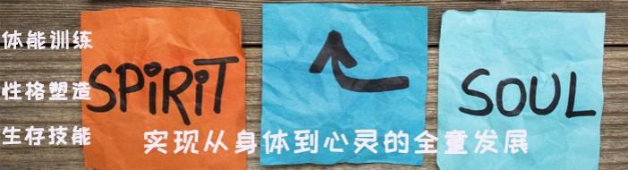 天津菲动儿童武道体能中心-优惠信息