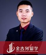 苏州金吉列留学-郑建设