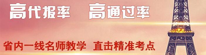 南京恒健教育-优惠信息
