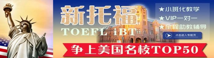 杭州培森教育-优惠信息