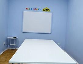 重庆贝尔机器人儿童学院照片