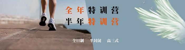 成都海文考研-优惠信息