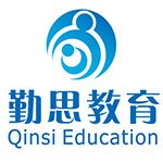 重庆勤思教育